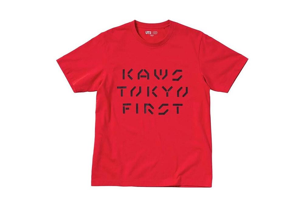 KAWS Tokyo x UNIQLO