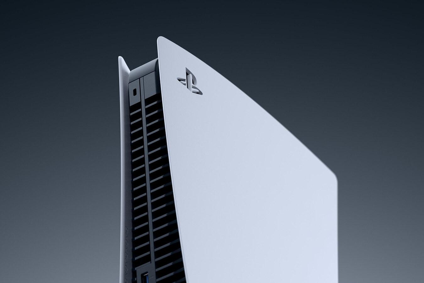 PlayStation 5 Zoom hi-res