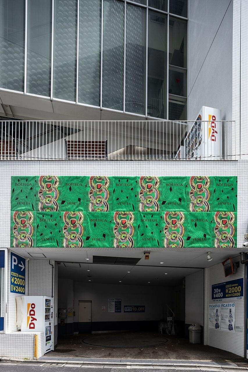 Bottega Veneta Takuya Hagihara