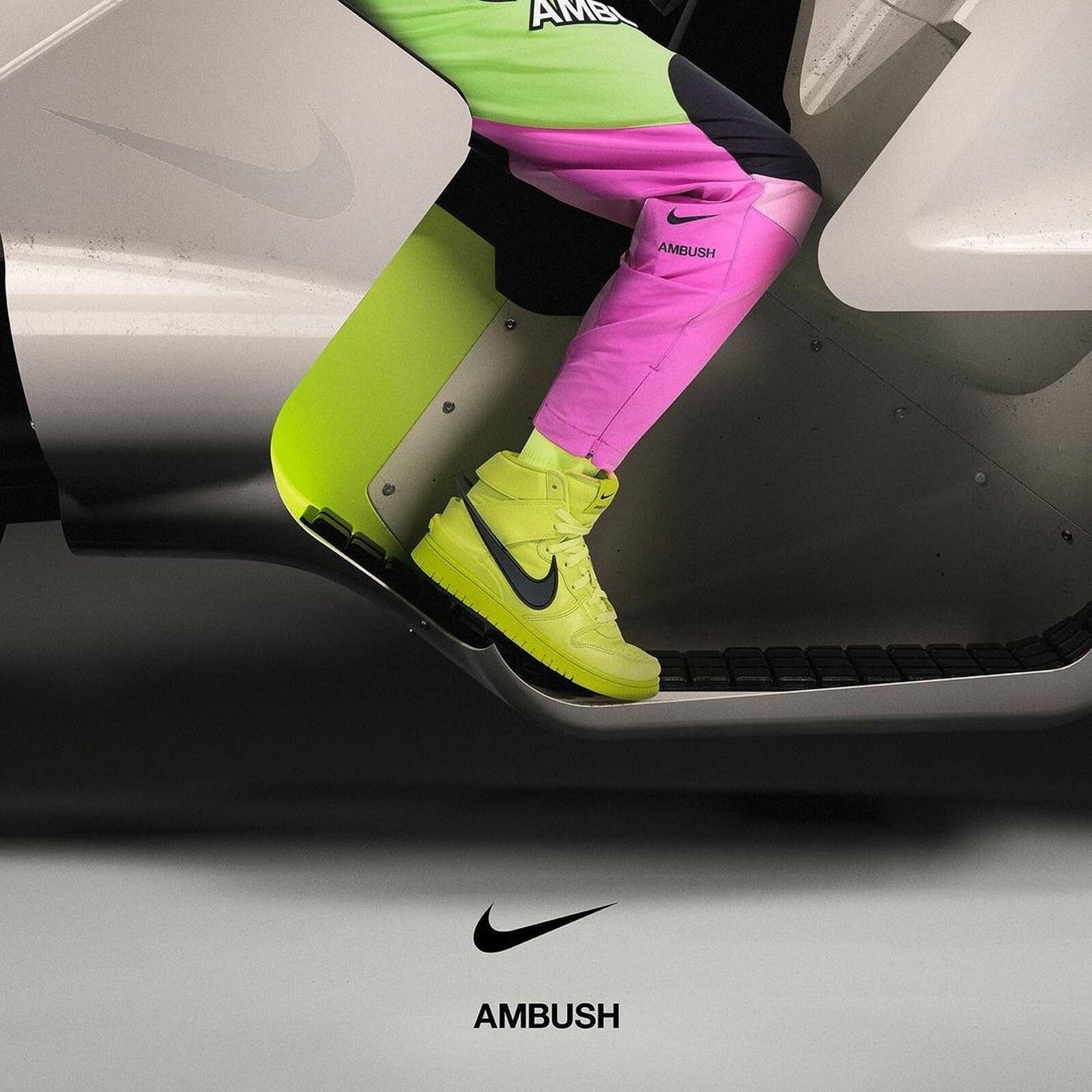 AMBUSH x Nike capsule collection