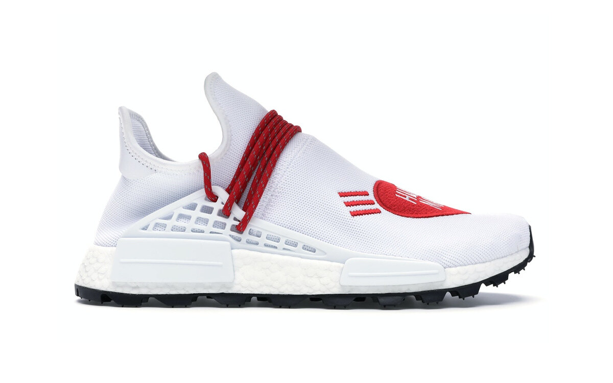adidas NMD HU Pharrell Human Made