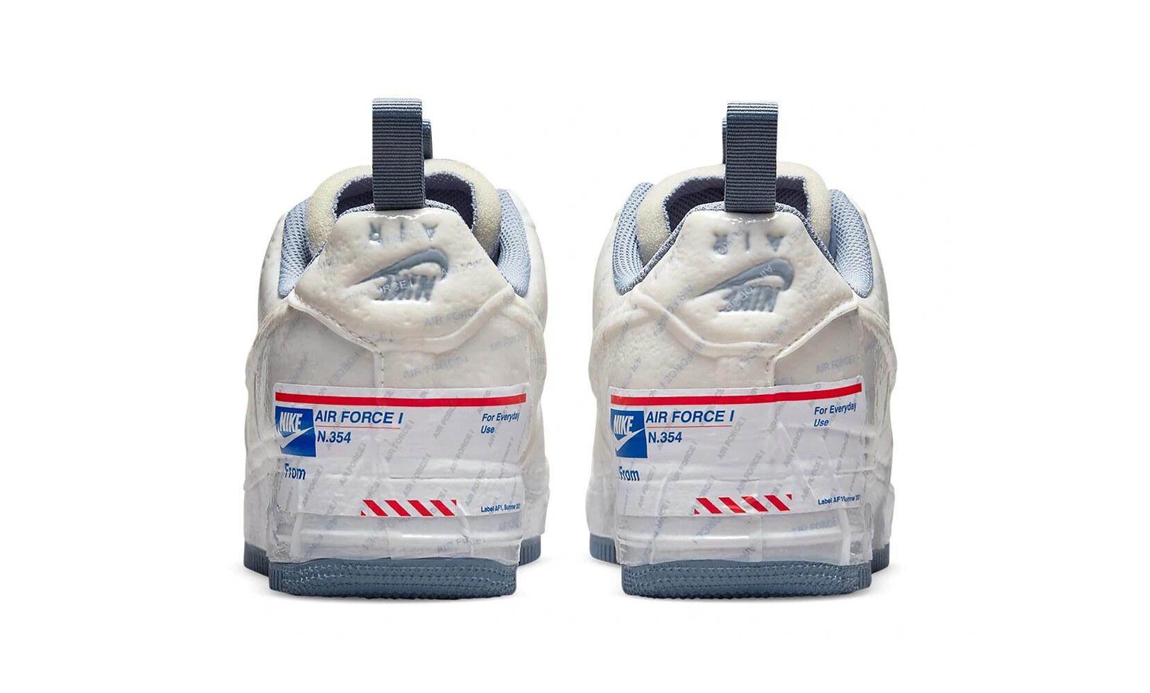 USPS x Nike Air Force 1