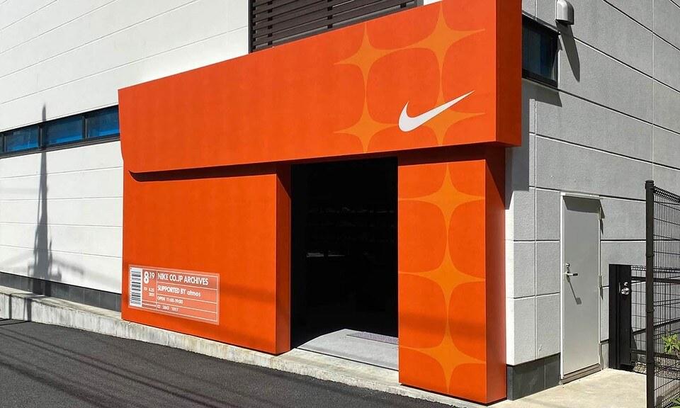 atmos Nike CO.JP mostra