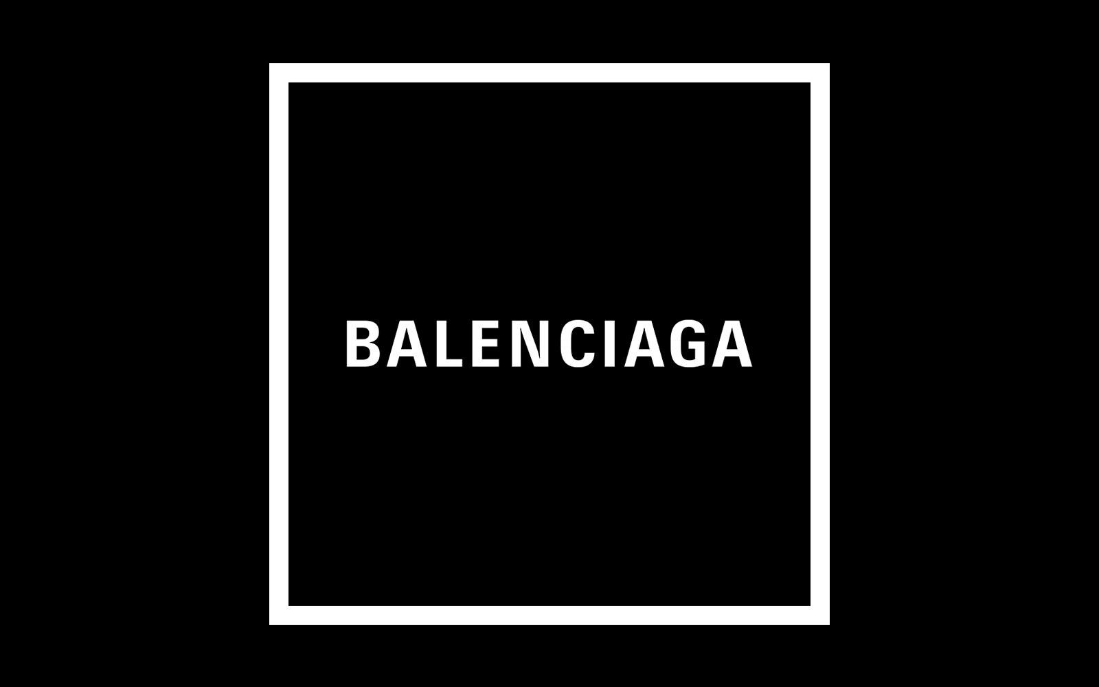 DONDA x Balenciaga