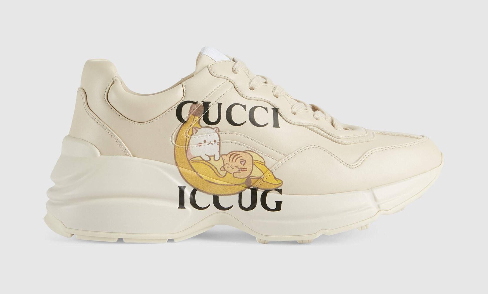 Crunchyroll x Gucci Bananya collaborazione